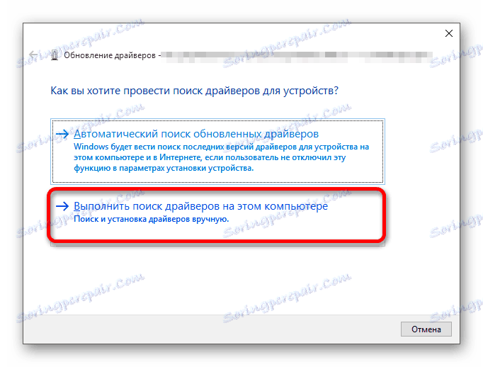 windows-10-not-see-iphone-problem-solution_7.png