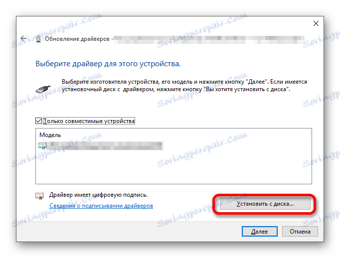 windows-10-not-see-iphone-problem-solution_9.png