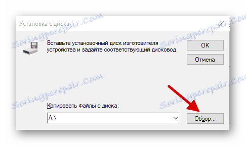 windows-10-not-see-iphone-problem-solution_10.png