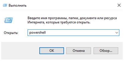 Screenshot_8-11.png
