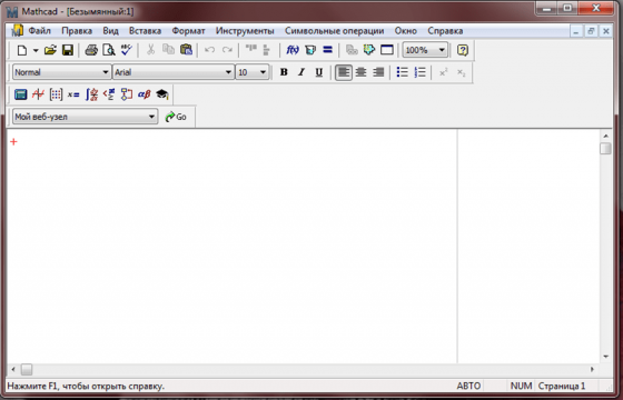 1569882972_screenshot_3-min.png