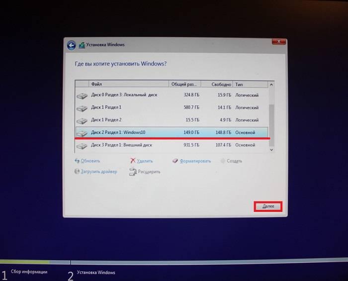 Install_Windows_10_9.jpg