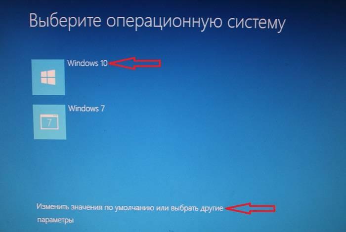 Install_Windows_10_13.jpg