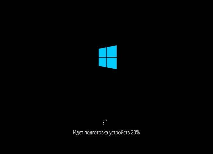 Install_Windows_10_14.jpg