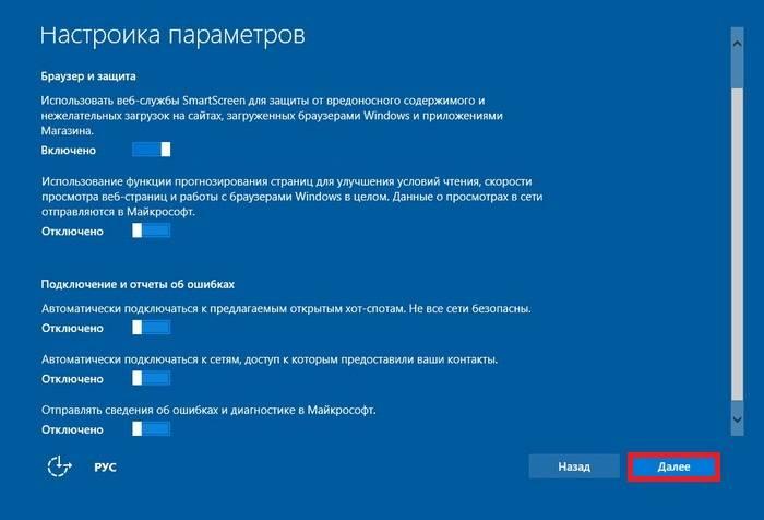 Install_Windows_10_16.jpg