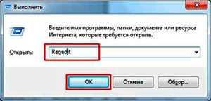 zapusk_redaktora_cherez.jpg