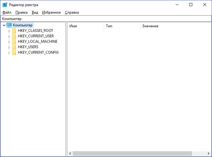 kak-otkryt-redaktor-reestra-v-windows-103.png