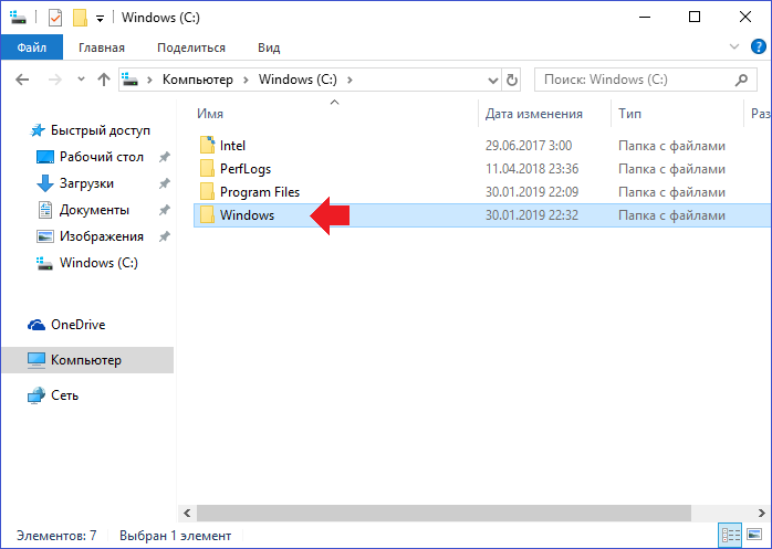 kak-otkryt-redaktor-reestra-v-windows-1013.png
