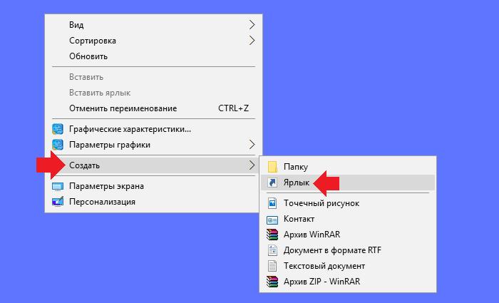 kak-otkryt-redaktor-reestra-v-windows-1016.png