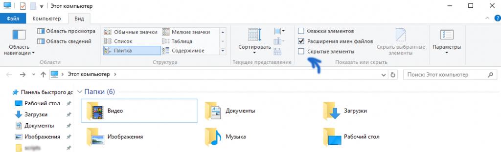 Snimok-ekrana-61-e1530525379129-1024x312.png