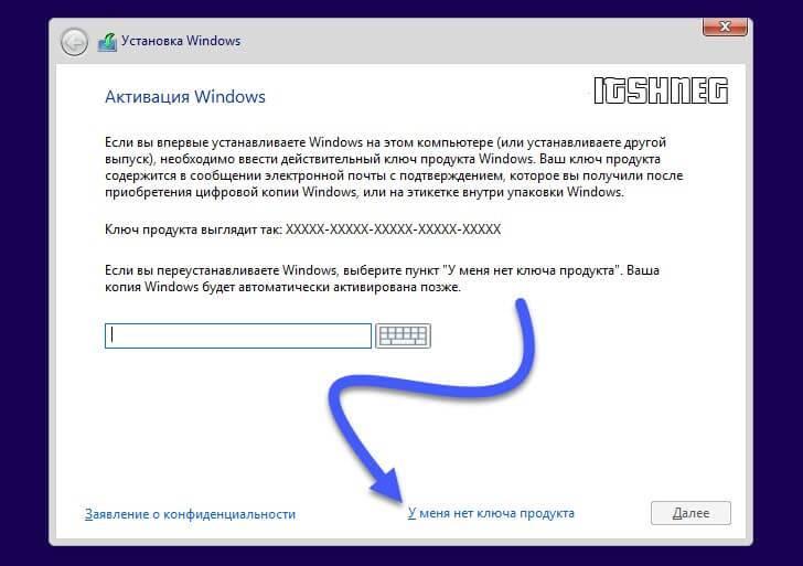 install-windows-10-03.jpg