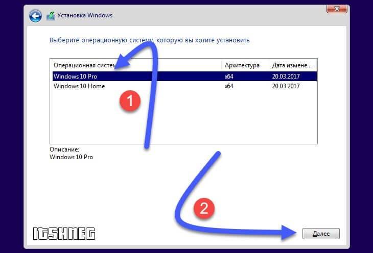 install-windows-10-04.jpg
