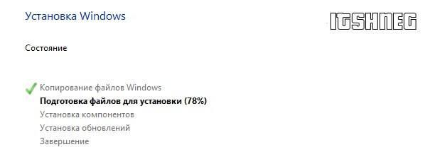 install-windows-10-08.jpg