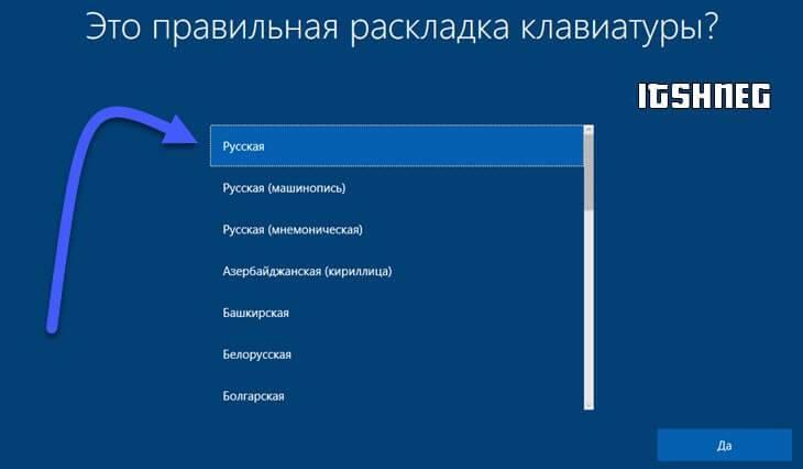 install-windows-10-11.jpg