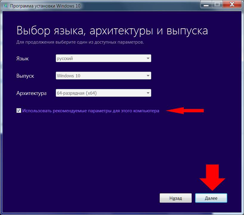 kak-ustanovit-windows-10-22.jpg