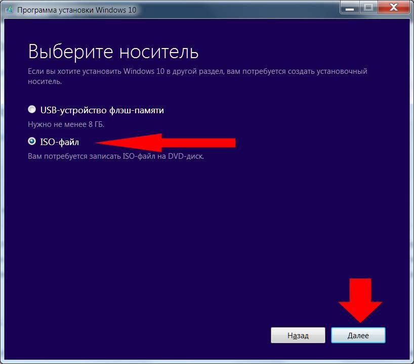 kak-ustanovit-windows-10-3-1.jpg
