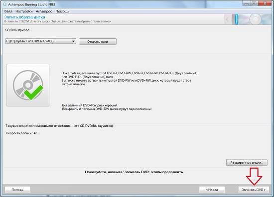 ustanovit-window-10-2.jpg