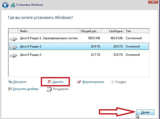ustanovka-windows-10-4.jpg