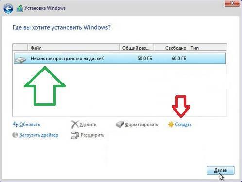 ustanovka-windows-10-6.jpg