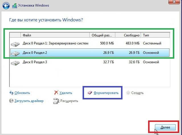 ustanovka-windows-10-5.jpg