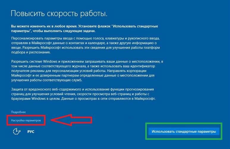 kak-ustanovit-windows-10-11-1.jpg