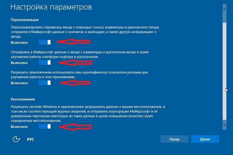 kak-ustanovit-windows-10-12.jpg
