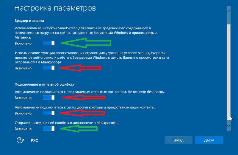 kak-ustanovit-windows-10-13.jpg