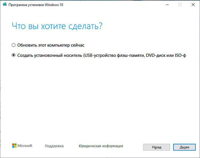 windows-to-usb-3.jpg