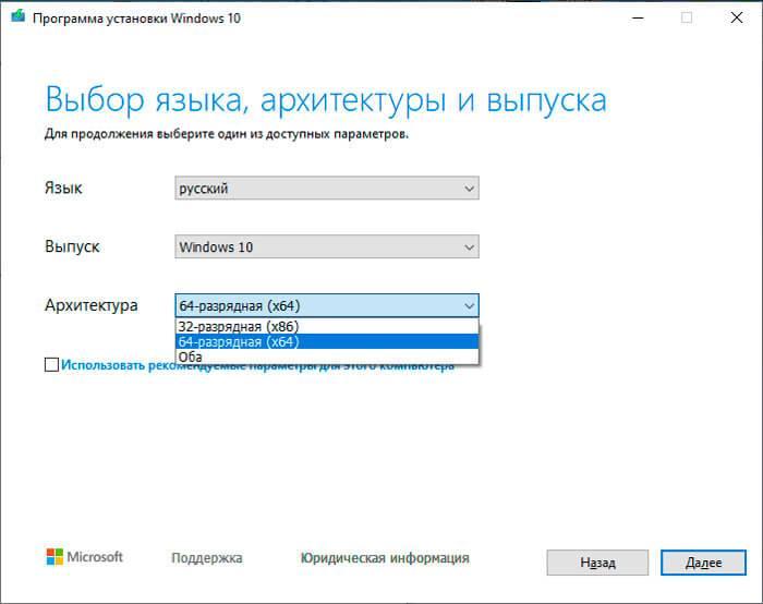 windows-to-usb-4.jpg