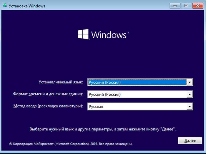 windows-install-1.jpg