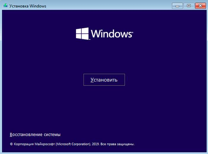 windows-install-2.jpg