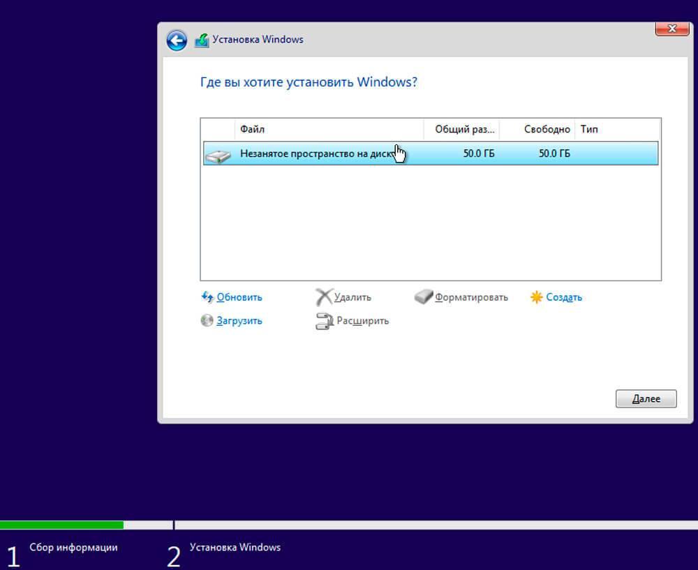 windows-install-10.jpg
