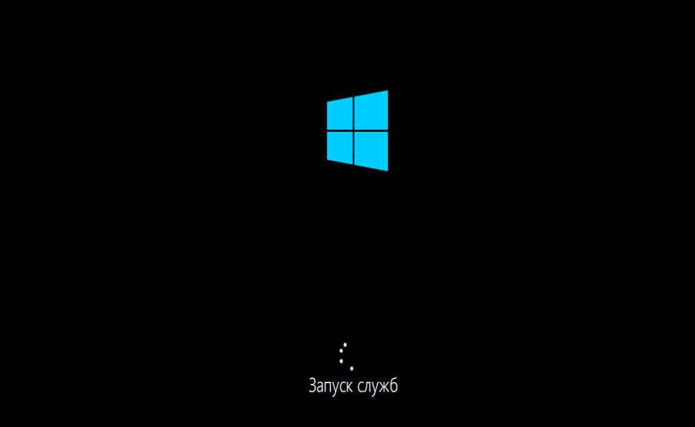 windows-install-12.jpg