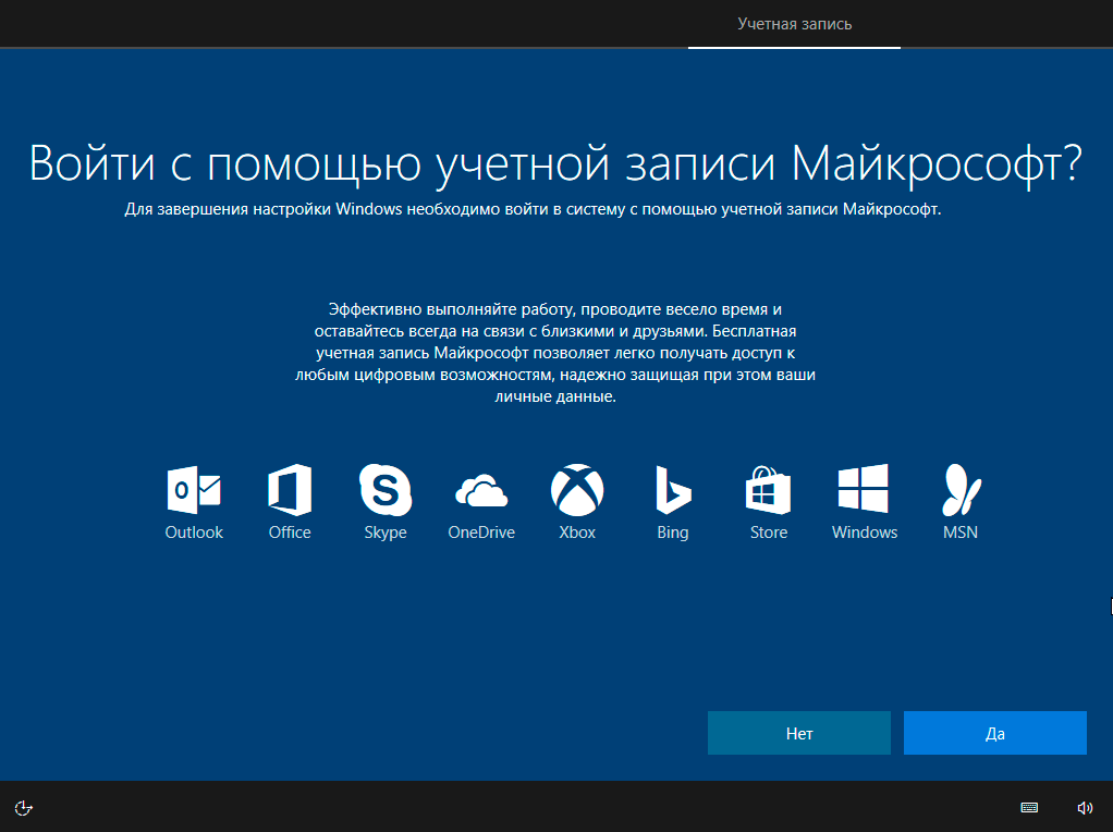 windows-install-28.png