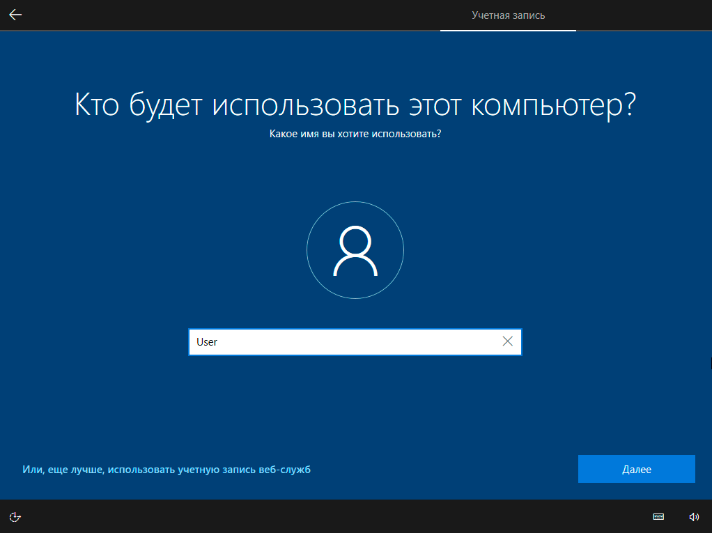 windows-install-29.png