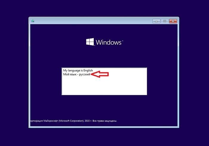 Install_Windows_10_3.jpg