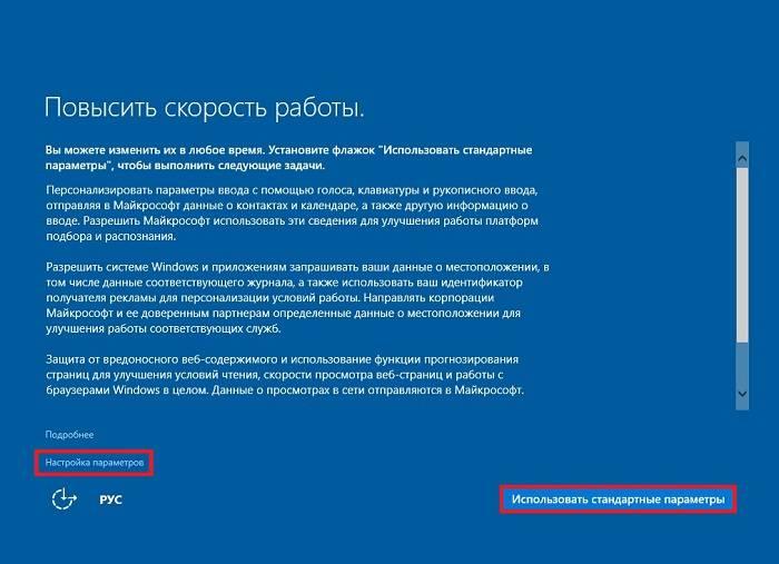 Install_Windows_10_15.jpg