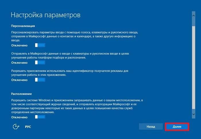Install_Windows_10_17.jpg