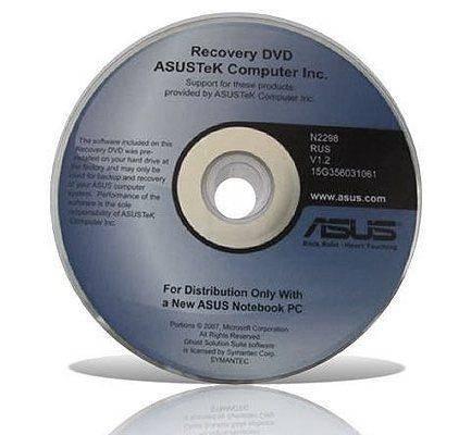 05-disk-s-distributivom.jpg