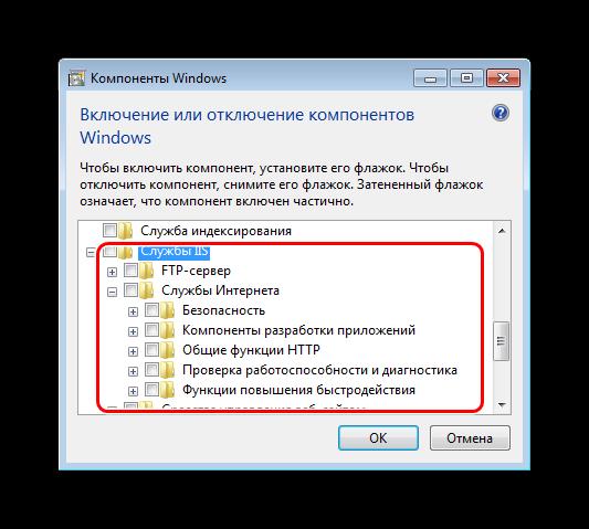 kak_otkryt_porty_v_windows-image14.png