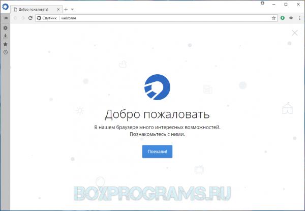 sputnik-browser-interfeys-1-600x415.png
