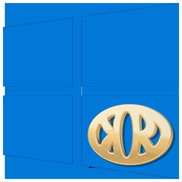 Kak-zapustit-Dalnobojshhiki-2-na-Windows-10.png