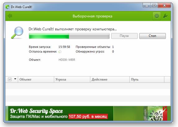 Screenshot_22-6.png