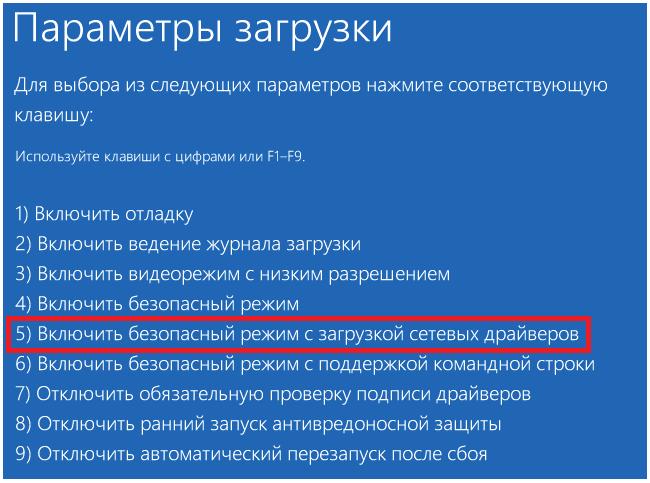 Screenshot_16-11.png