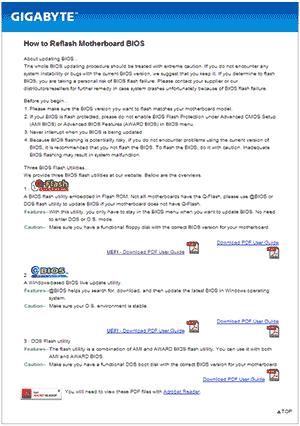 Инструкция по обновлению БИОС на сайте Gigabyte
