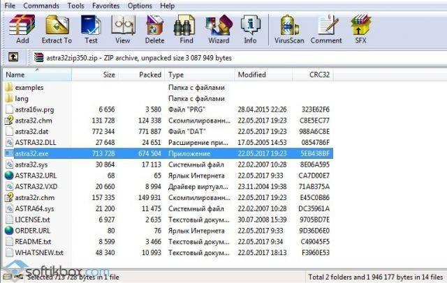 a454b9e7-e480-4bc3-a86f-91aa4e98f8dd_640x0_resize.jpg