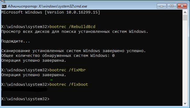 Восстановить-MBR.jpg
