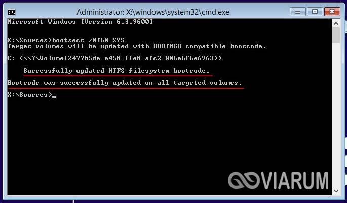 error-0xc000000f-windows-7.jpg