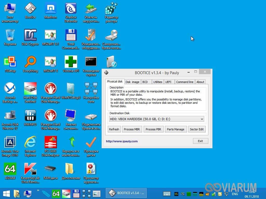 error-0xc000000f-windows-10.jpg