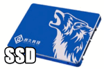 SSD-----vyibiraem-nakopitel.png